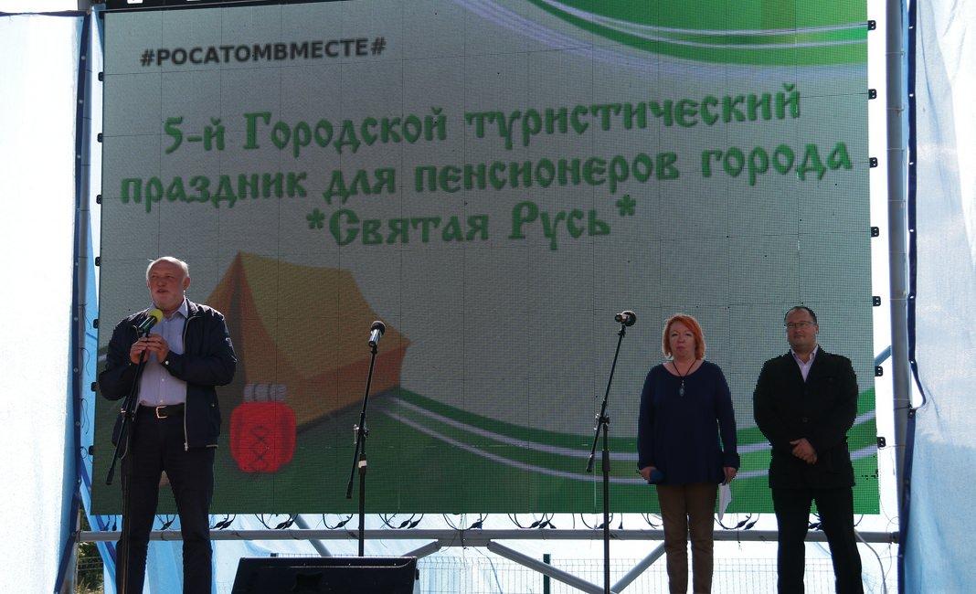 """Турслет для пенсионеров """"Святая Русь"""""""