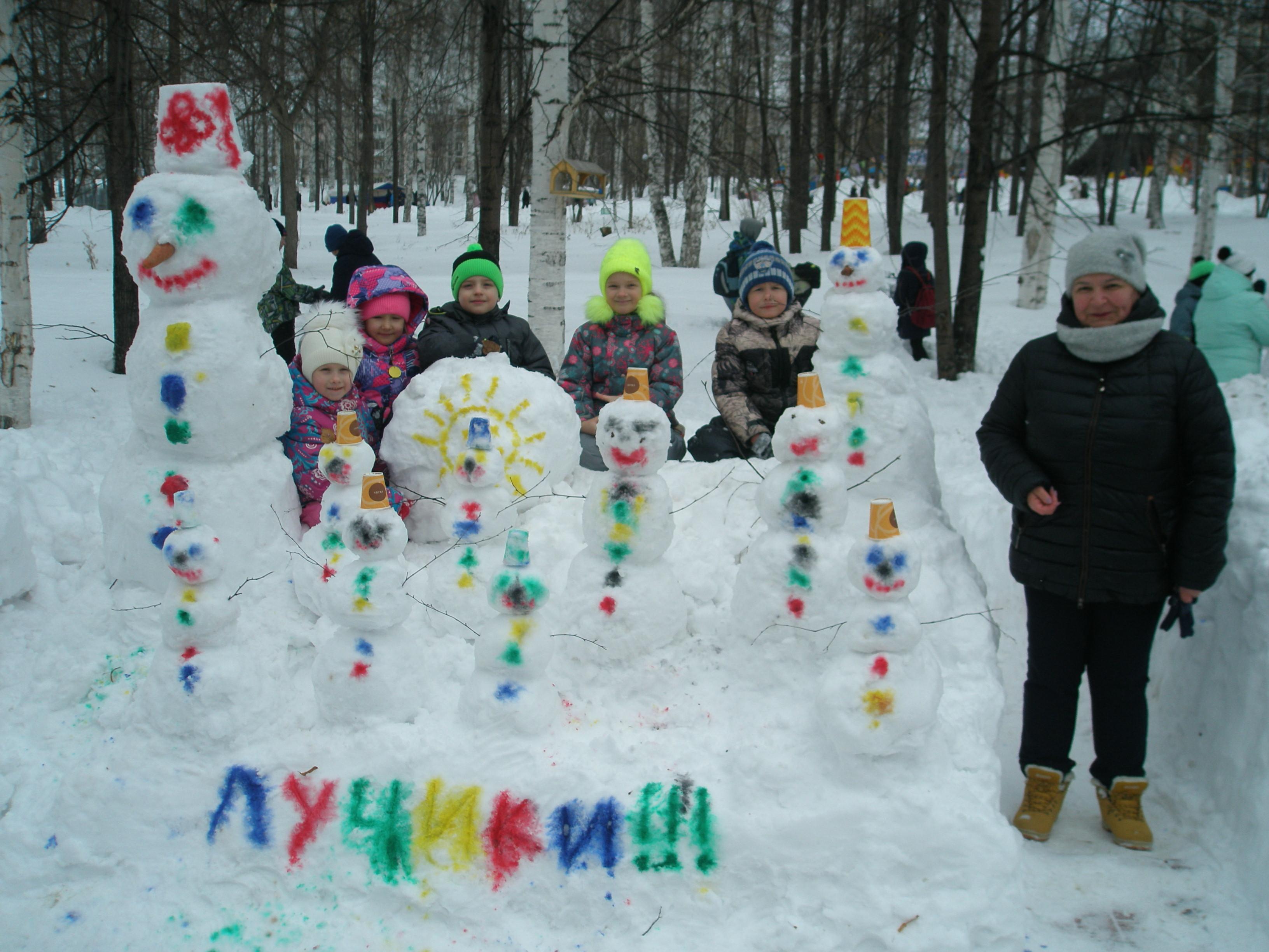 """группа """"Лучики"""" МАДОУ №30 """"Жемчужина"""""""