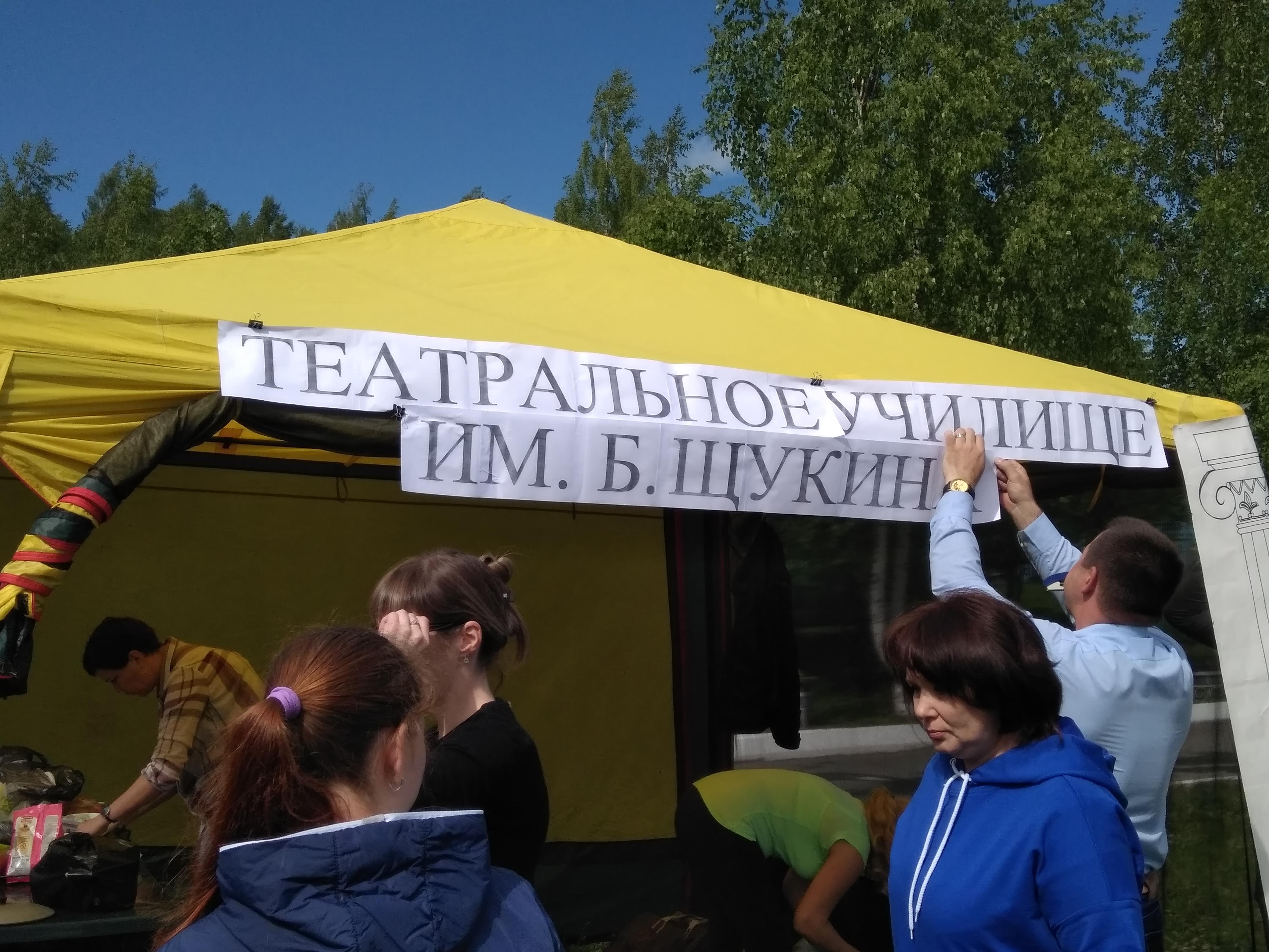 Году театра в России - посвящается!