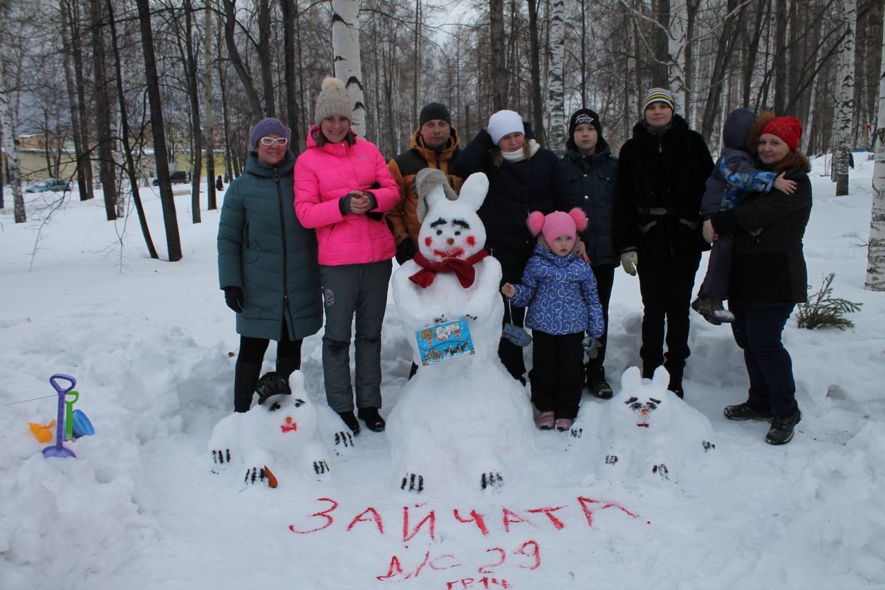 "Детский сад №29, группа ""Зайчата"""